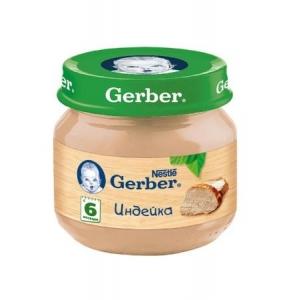 Пюре Gerber индейка 80 г c 6 мес