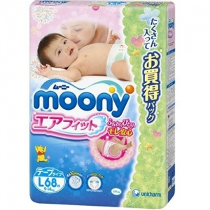 "Японские подгузники ""Moony"", оригинал, размер L, от 9-14 кг, 9шт"